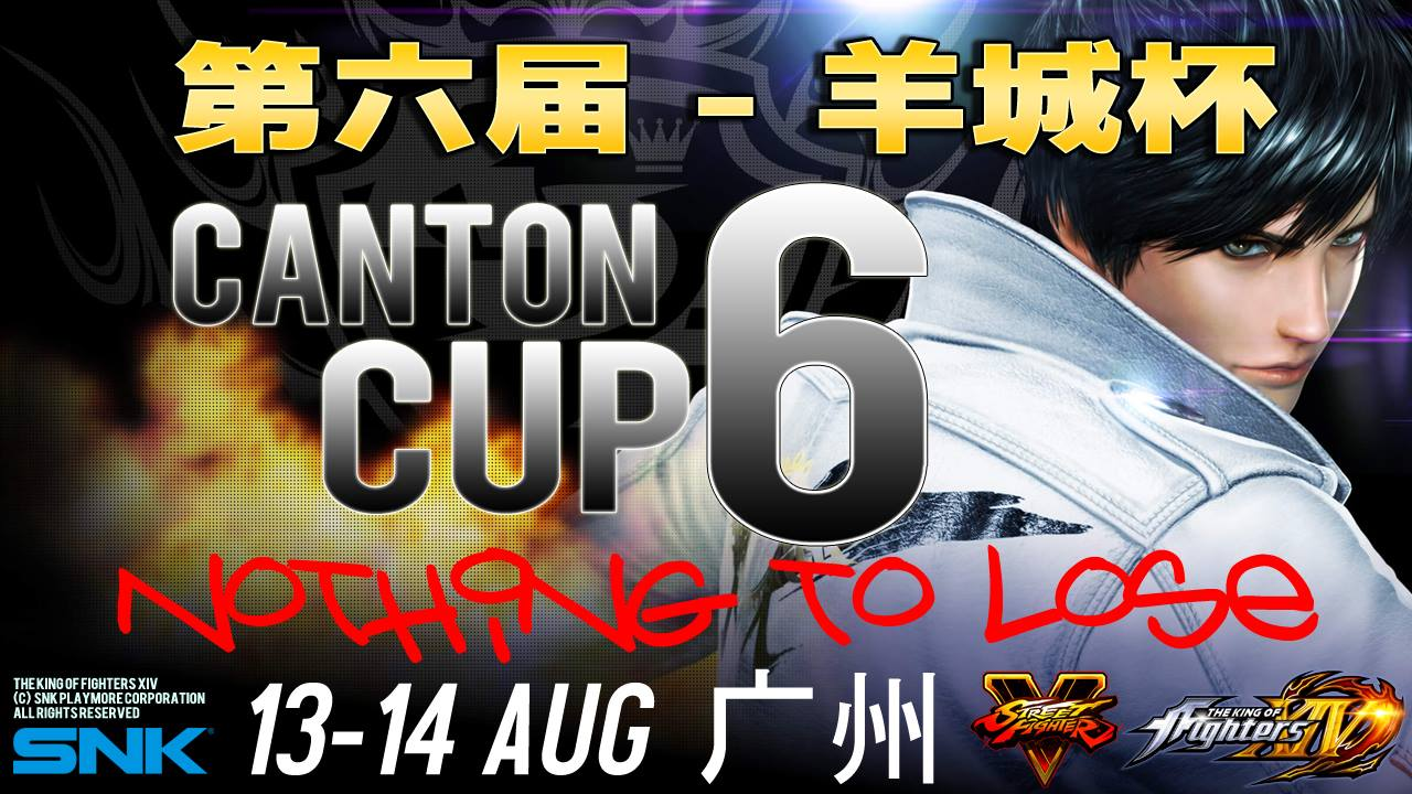 Canton Cup 6 streaming Now