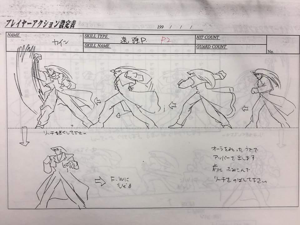 Garou concept sketches, NEO2, #KOFXIV Cannes updates