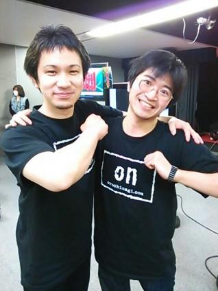 MYU & HAREGORO <3