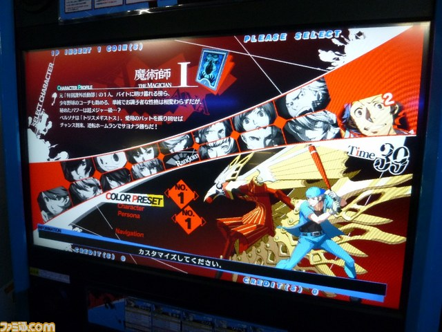 #p4a2 Persona 4 Arena.2 Loketest Videos + Updated Changelog