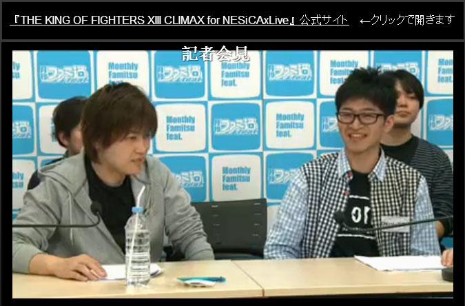 Ichiki & Haregoro