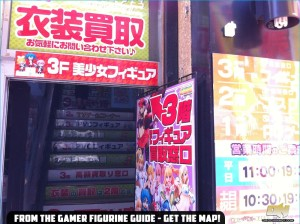 Orochinagi_Akihabara_Gamer_Figurine_Guide_006