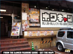 Orochinagi_Akihabara_Gamer_Figurine_Guide_013