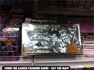 Orochinagi_Akihabara_Gamer_Figurine_Guide_015