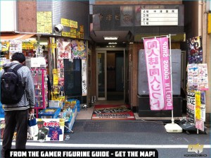 Orochinagi_Akihabara_Gamer_Figurine_Guide_017