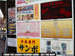 Orochinagi_Akihabara_Gamer_Figurine_Guide_018