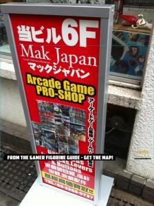 Orochinagi_Akihabara_Gamer_Figurine_Guide_039