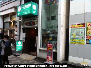 Orochinagi_Akihabara_Gamer_Figurine_Guide_040