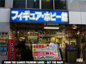 Orochinagi_Akihabara_Gamer_Figurine_Guide_041