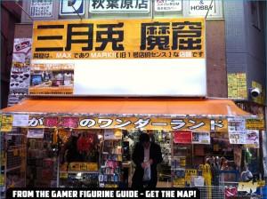 Orochinagi_Akihabara_Gamer_Figurine_Guide_044