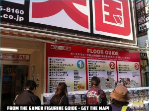 Orochinagi_Akihabara_Gamer_Figurine_Guide_054