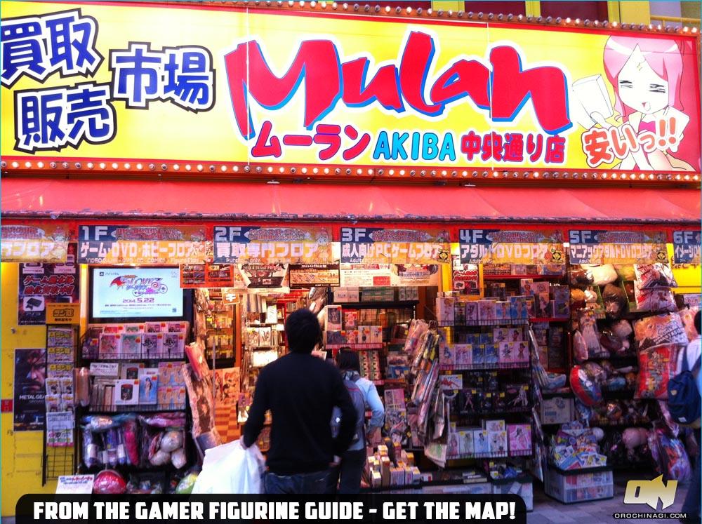Orochinagi_Akihabara_Gamer_Figurine_Guide_064