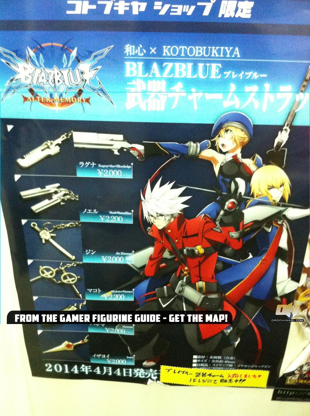 Orochinagi_Akihabara_Gamer_Figurine_Guide_076