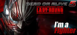 DOA5LR – Enter RAIDOU !