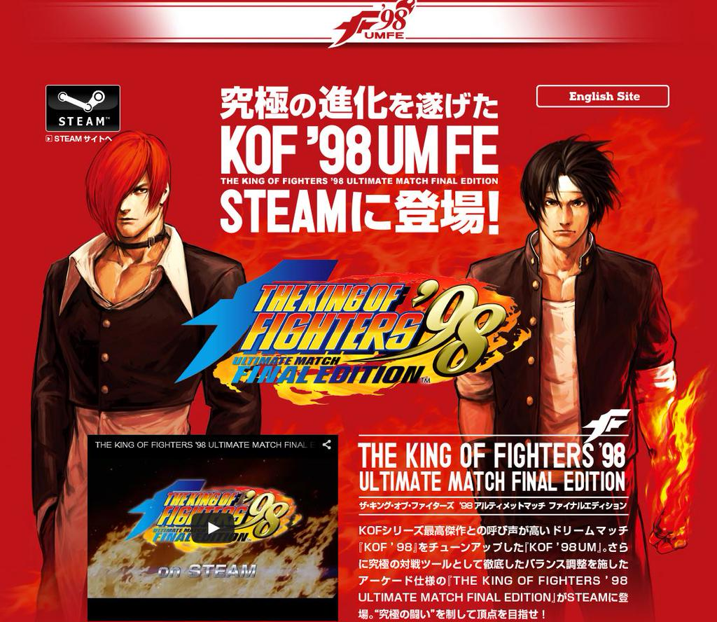 #KOF98UMFE 1st Report & Guide