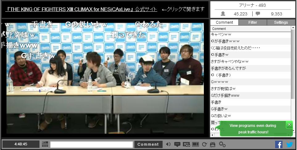 KOF XIII Ichigeki 1.3 Tournament Streaming Now
