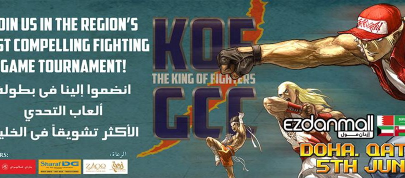 KOF GCC Esports tournament – Qatar Edition