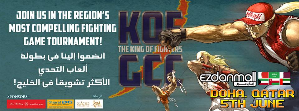 KOF GCC Esports tournament – Qatar Edition