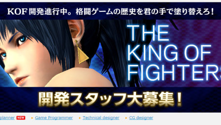 #SNK posts new ad for #KOF : What does it mean? July 2015
