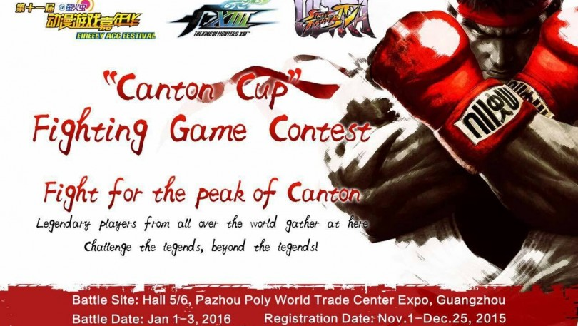 #CantonCup and #KOFGCC Youtube Replays