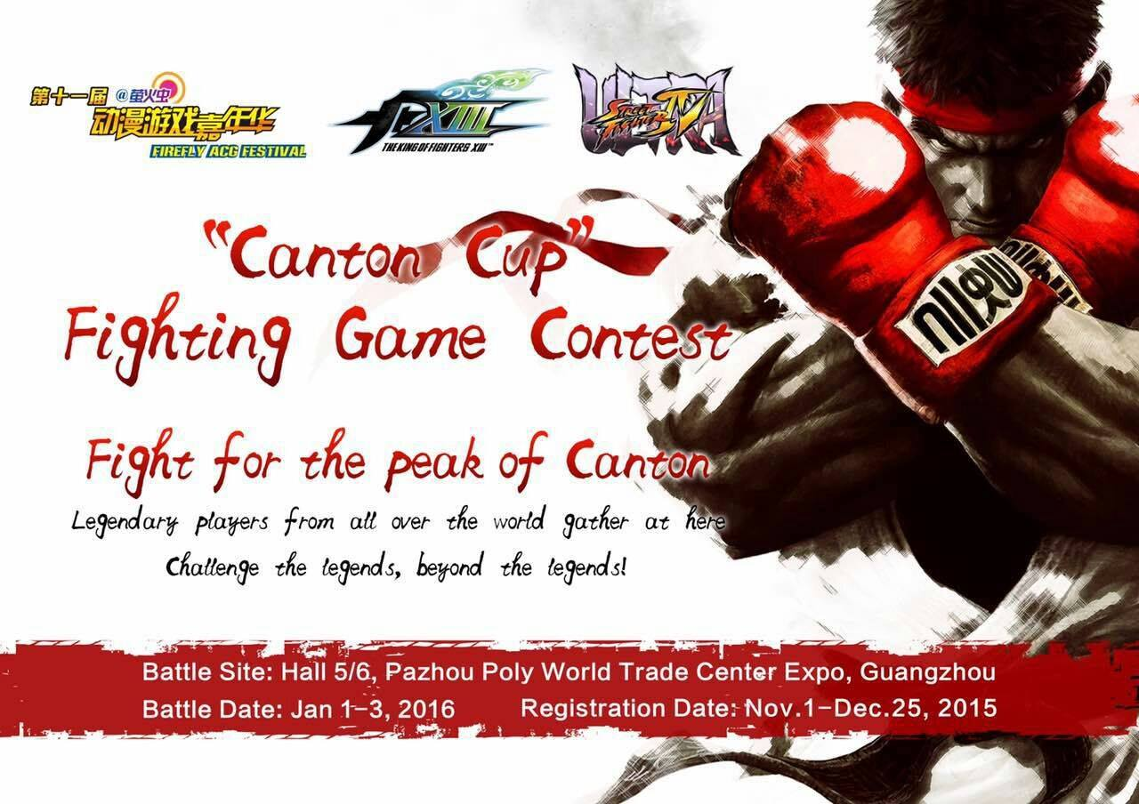 Canton Cup Streaming Now #KOFXIII feat Xiaohai Dakou Poongko