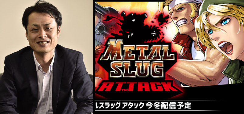 Famitsu Interview with SNKP Chief of Gaming Division