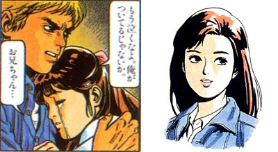 20 year old translation reveals how #KOFXIV is really going back to its roots