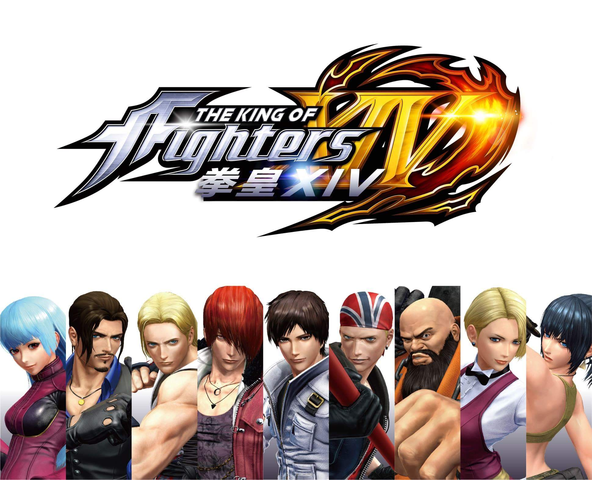 Next date for #KOFXIV, MIG WB Replays #KOFXIII