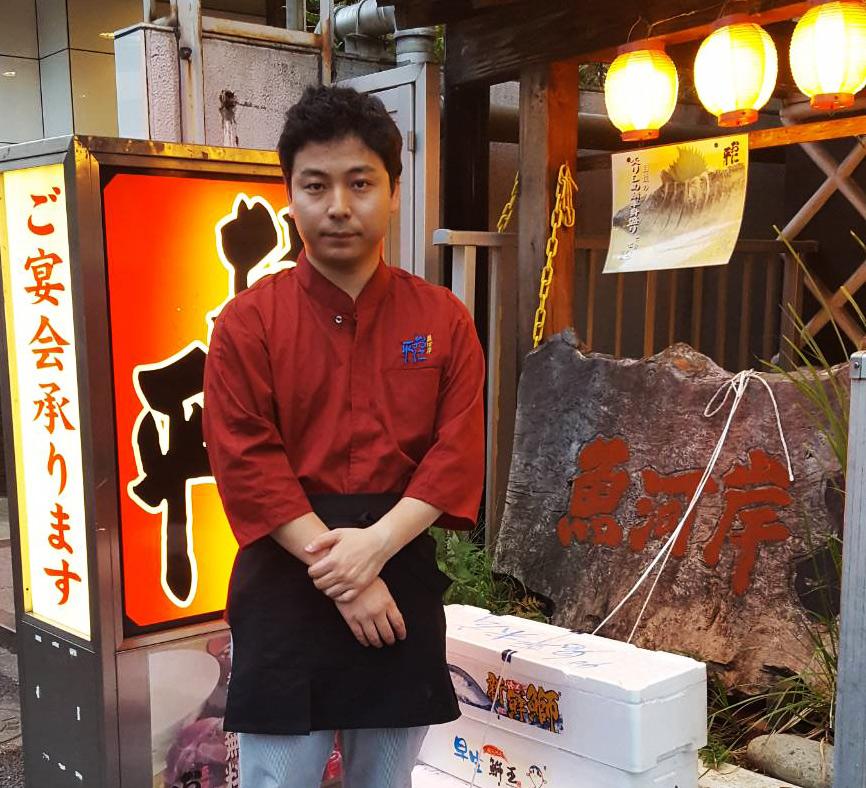 Ogosho outside Onihei!