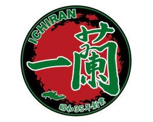 ichriran