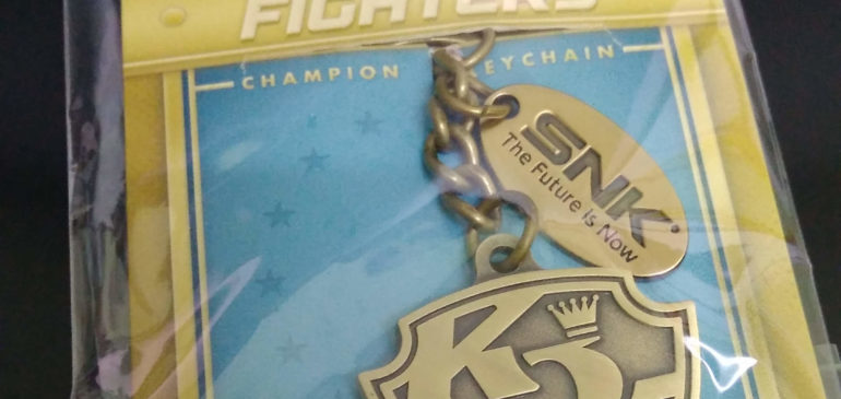 KOF XIV Crest Key Chain