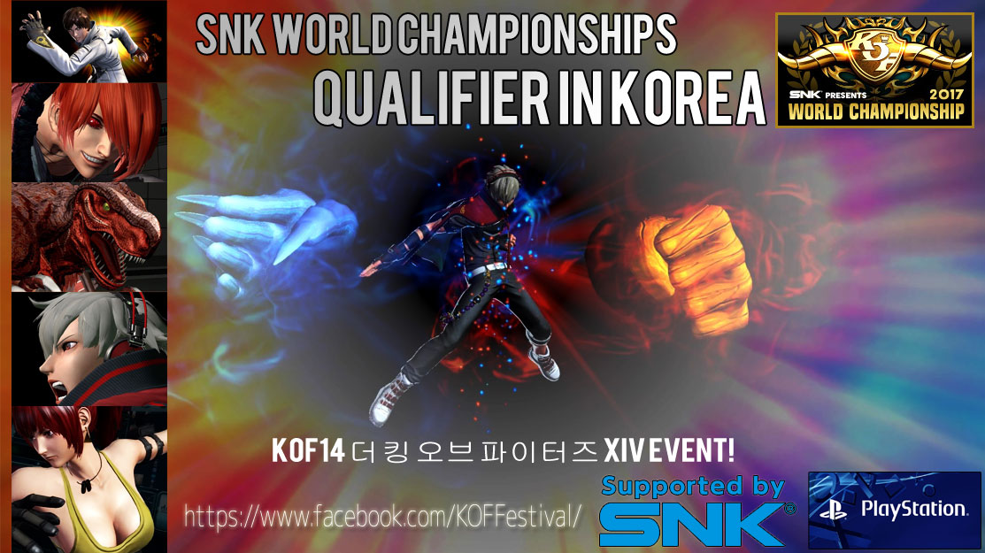 ANOTHER SNK qualifier is confirmed! #KOFXIV #KOF14